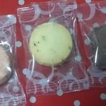 千紀園 - ストロベリークッキー・バジル&チーズクッキー・ショコラクッキー