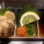 沖ちゃん - あん肝ポン酢(580円)