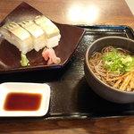 篠山皿そば 弐拾六 - 名物さば寿司(冷製)