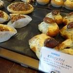 ブーランジェリー・フー - 店内のパン⑤