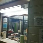 東武ラーメン -