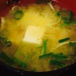 いなか亭 - 豆腐とねぎのお味噌汁