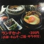 48038800 - ランチセットの写真(石釜です)