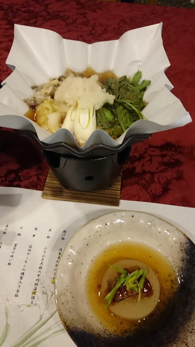 八ヶ岳グレイスホテル name=