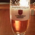 露瑚 - ビールはmaster's dream!!