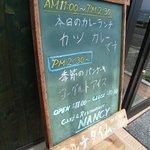 4805026 - 本日のメニュー☆