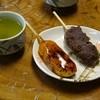 Tanakayahonten - 料理写真: