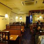 慶太郎酒場 -