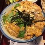 寿々喜 - 親子丼(アップ)