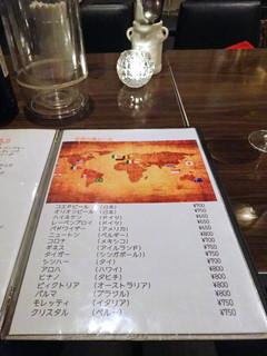 コマイチ アンド カフェ - なんとペルーのビールまで!!