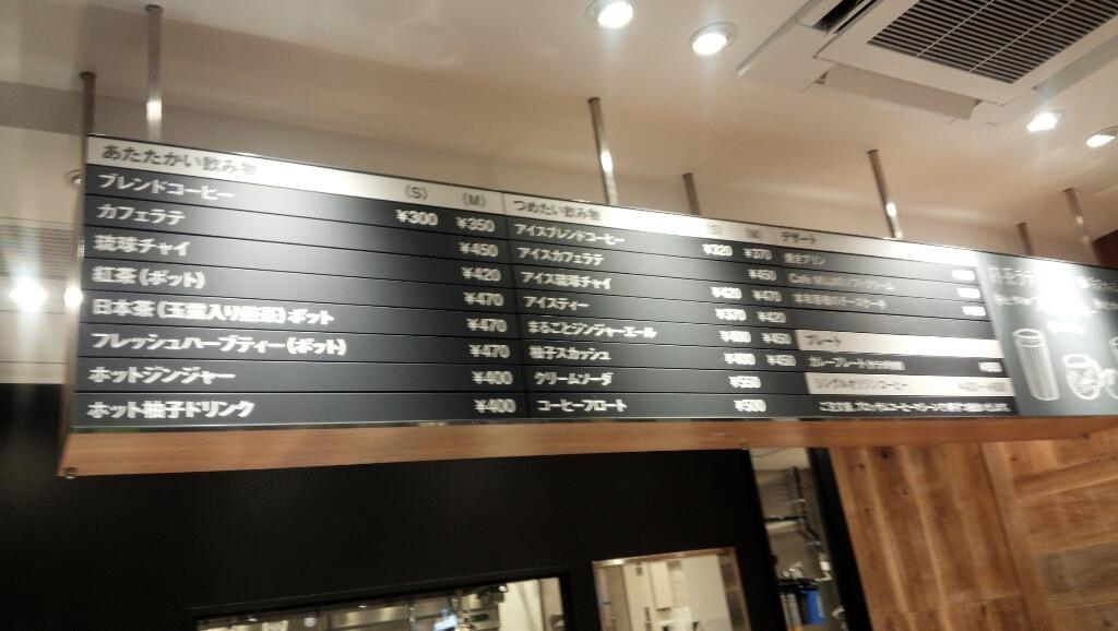 カフェ ムジ ピオレ明石