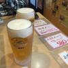 やきにく ホルモン 壱番 - ドリンク写真:
