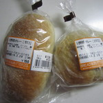 ブレッド アンド バター - 料理写真:日野焼カレー 右・甘口、左・辛口