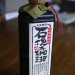 大和屋 - ドリンク写真:石挽キ珈琲