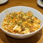 蔡菜食堂 - 麻婆豆腐