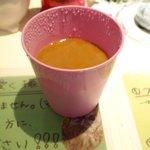 フクロウのみせ - カフェラテ 2000円