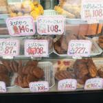 斎藤惣菜店 ころっけや - ショーウィンド:2016年2月