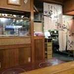 倭 - 厨房の風景