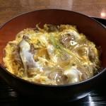 倭 - トロトロ卵に、柔らかい牛肉がたっぷり入っています