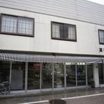 藤田芳月堂 - 2016年の外観