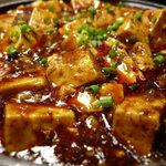 中国料理酒家 中 - 当店の四川麻婆豆腐の四川の最高級豆板醤と数種類のスパイスで作るくせになる一品。