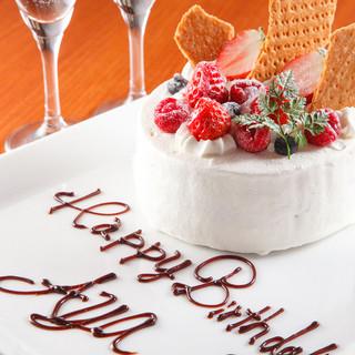 記念日、お誕生日に素敵な思い出を…