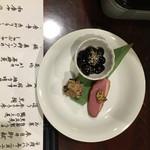和食や 円 -