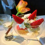 リストランテ・ヒロ・チェントロ - クレームダンジェと紅ほっぺ バラの冷たい魔法を仕上げに