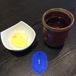 やぶ - H28.02.27 たくあん&お茶&札