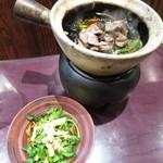 酒中花 空心  - カオロウダー