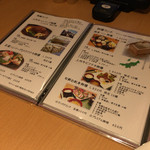 楽宴乃間 純家 -すみか- - H28.02.28 ランチメニュー③