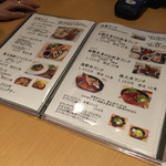 楽宴乃間 純家 -すみか- - H28.02.28 ランチメニュー①