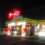 ラーメン横綱 川越店 - 外観
