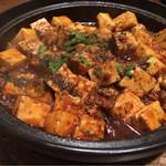 48081923 - タジン鍋ででてくるマーボー豆腐