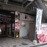 48085271 - キャメルダイナー(CAMEL DINER) 三宮店 ローストビーフ丼(三宮)