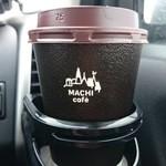 ローソン - ドリンク写真:コーヒーS(100円)
