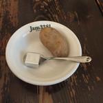 Jam3281 - 単品カレーについてくるジャガイモ