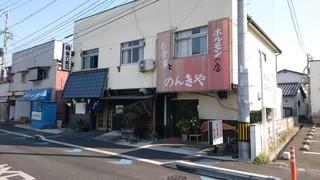 甚六寿司 - 春日大通り「坂口町」交差点付近