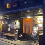 京Apollo 六角 - 町屋まるごと一軒の店舗