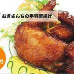 カラオケ ドレミファクラブ -