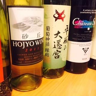 知ると面白い日本ワイン