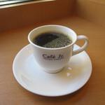 イタリアン・トマトカフェジュニア - ホームブレンドコーヒー Sサイズ