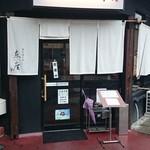 Adumaza - 店舗入口