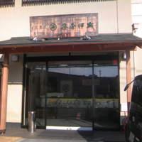 笹屋伊織-和カフェは入って左。駐車場はビルの右側。