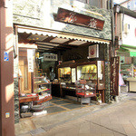 鶴屋徳満 - 鶴屋徳満本店。しもみかど商店街内。近鉄奈良駅から