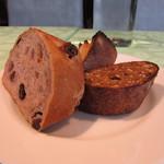 48101216 - 本日の自家製パン(レーズン・シリアル・バゲット)