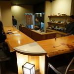 日本料理 たかむら - 内観