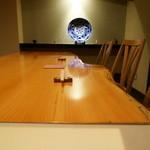 日本料理 たかむら - カウンター席