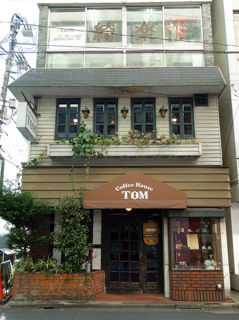 珈琲専門店 TOM
