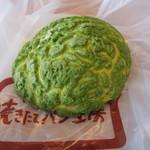 石窯焼きたてパン工房 - 料理写真:西尾抹茶メロンパン 134円